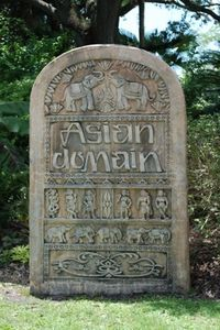 Audubon Zoo - Asian Domain Sign - tami potter