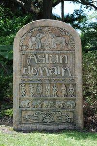 Audubon Zoo - Asian Domain Sign - tami potter